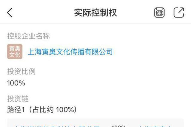 上海一乐高培训中间忽然关门 涉80余逻辑学生30万元费用
