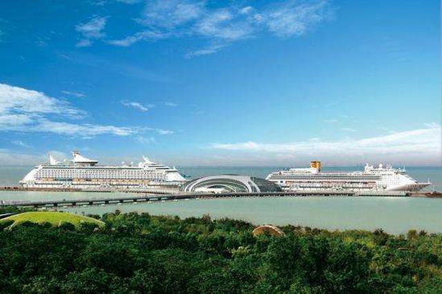 亚太邮轮大会各路专家高峰对话 邮轮全产业链成关键词