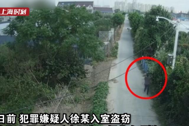 上海一小偷行窃躲入旅店 监控视频锁定嫌犯