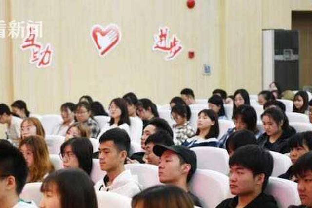 第二届进博会5720名自愿者接收市级重点培训