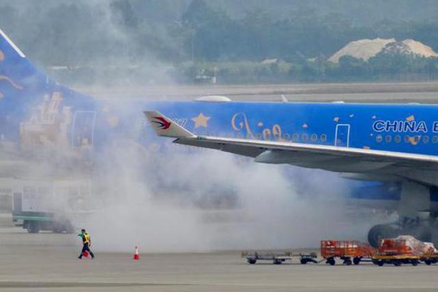 东航广州至上海一航班滑行时冒烟 后滑回进一步检查