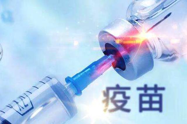 上海流感疫苗供给足 流感监测数据保持在积年一般程度