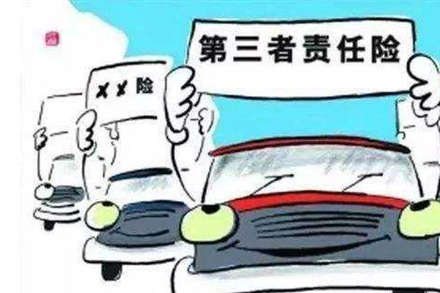 上海两家保险公司推出电瓶车第三者责任险 市民可投保