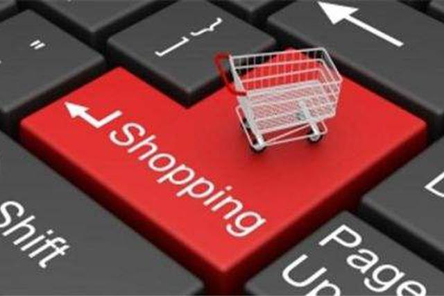 浦东首发商圈消费环境评价区级标准 打响上海购物品牌