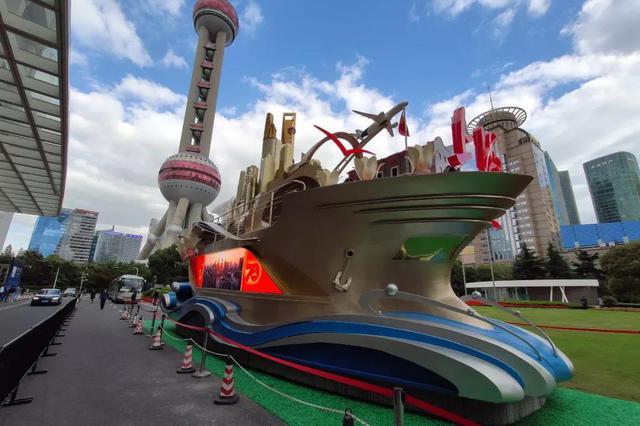 奋进上海彩车载誉归来 10月15日至11月14日向公众展示