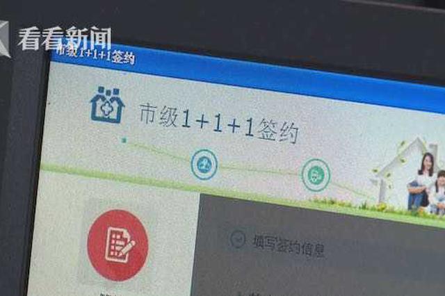 上海计划建设区域性医疗服务 区级医院或将转型