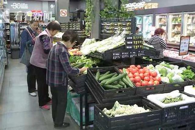 沪豪宅少妇因产后抑郁 频繁偷盗超市蔬菜被捕