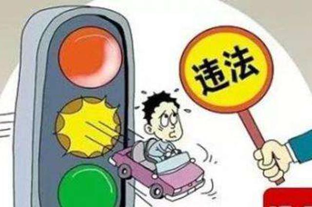 上海各交通违法处理点排长队 5.2万起被加处罚款