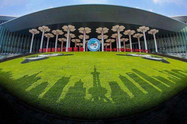 沪城管将首次进入进博会现场开展执法检查