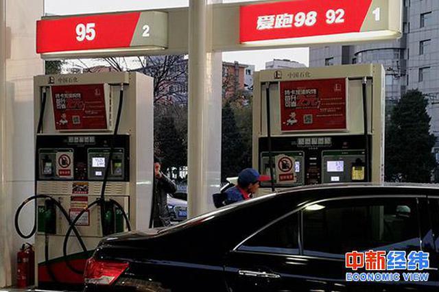 10月第二次成品油调价窗口将开启 成品油价或下调
