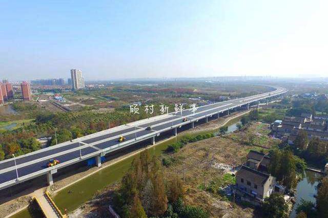 S7沪崇高速(S20-月罗公路)及地面道路通车 长8.7公里