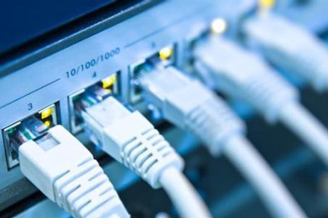 中国互联网发展报告2019发布 我国光纤用户规模近4亿