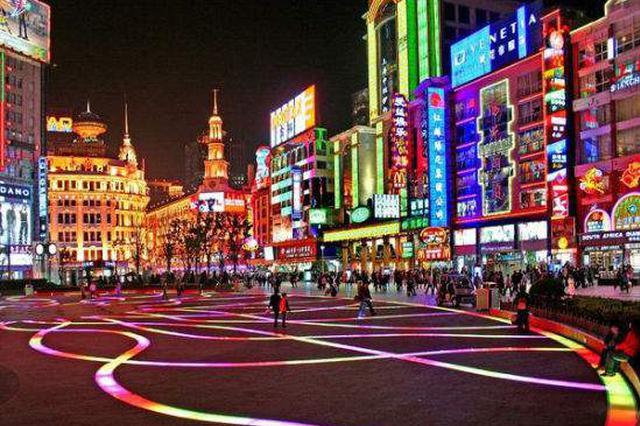 上海购物节共营业收入188.61亿元 客流量同比增13.7%