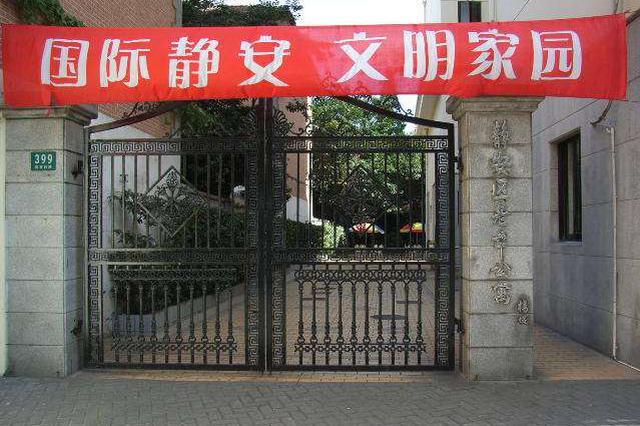 静安区婚姻登记中心将搬迁 新址自10月28日起正式启用