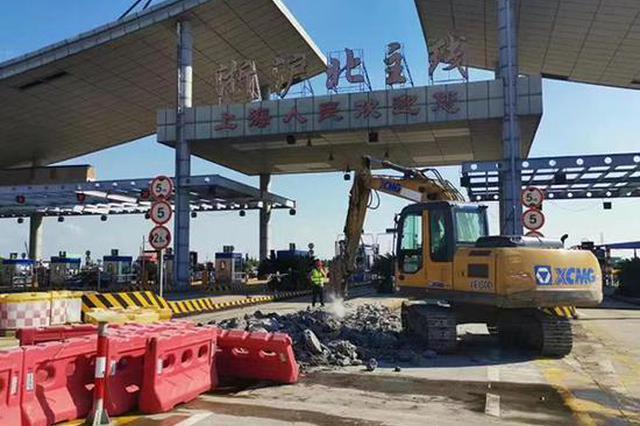 S32申嘉湖高速浙沪北主线收费站开拆 过往车辆需注意