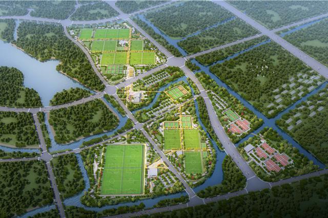 上海市民体育公园(一期)建设落成 预计明年1月1号开园