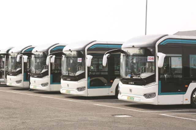 13条进博会公交专线亮相 投放量将超过200辆