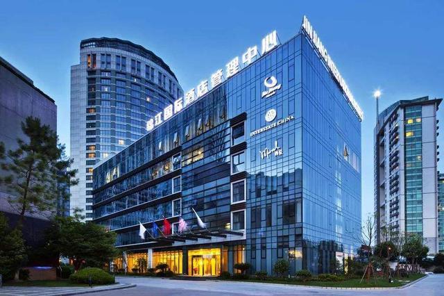 锦江国际集团跻身全球酒店业第二 将布局世界120个国家