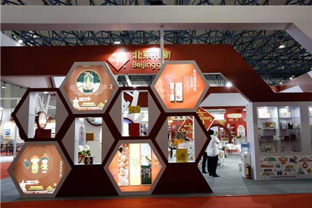 长三角文博会将举办 目前参展商近870家其中上海375家