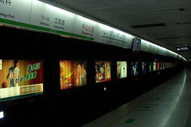 轨交2号线东延伸段将全运营时段运行8节编组列车
