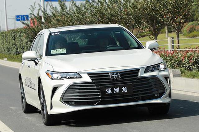 新动力带来高性价比 试驾丰田亚洲龙2.0L