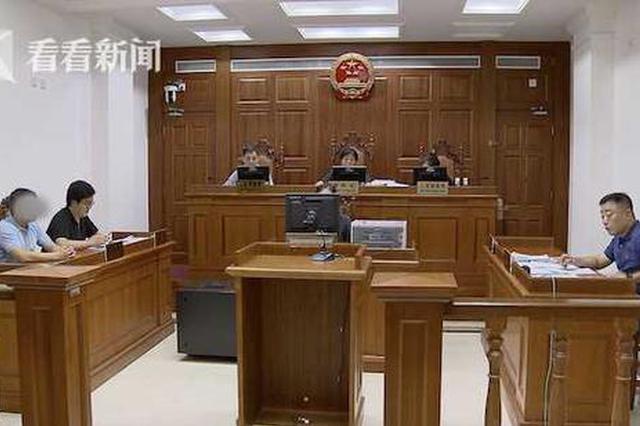 沪一女童跳舞课摔倒瘫痪 一审判培训机构补偿123万