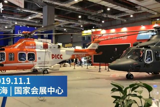 空中ICU救济直升机表态进博会 均为意大年夜利进口最新款