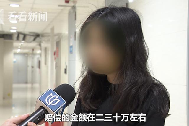 女职员坐地铁弄丢公司电脑 赔偿金额达数十万险被辞退