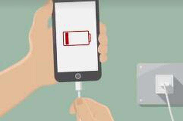 苹果用户吐槽iOS13掉电快 部分老设备已无法正常使用