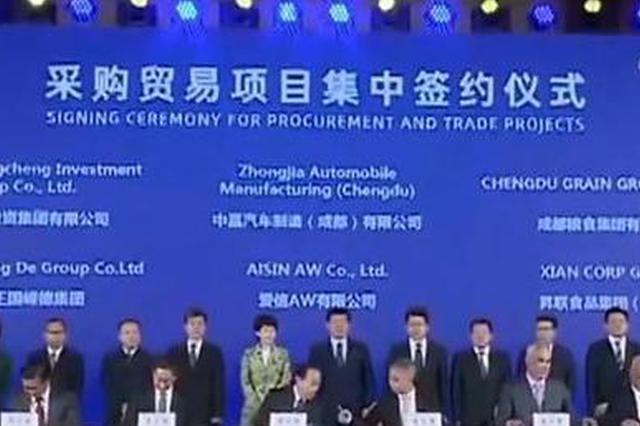 进博会6日迎集中签约 央企采购签约涉87个国家和地区