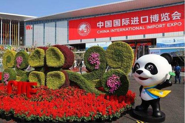 进博会推动上海城市能级晋升 立体展示上海城市品德