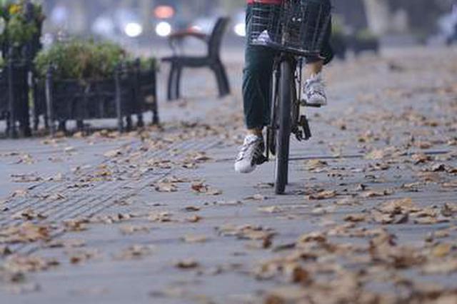 上海今日最高温21℃ 下周中后期受冷空气影响气温降低