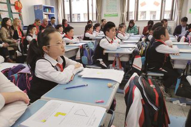 2023年上海数学教学方法将辐射英国1.1万所学校