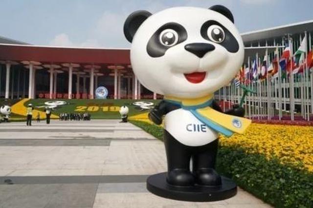 进博会国家展延展13日开启 观众可畅游64个参展国国家馆
