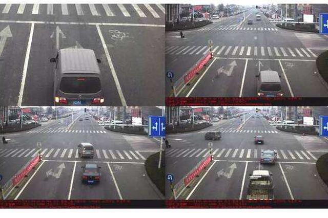 沪公布3起机动车逆向行驶交通违法案例 相关人收处罚