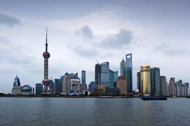 长三角外资科创申报在沪宣布 落沪外资研发中间达452家