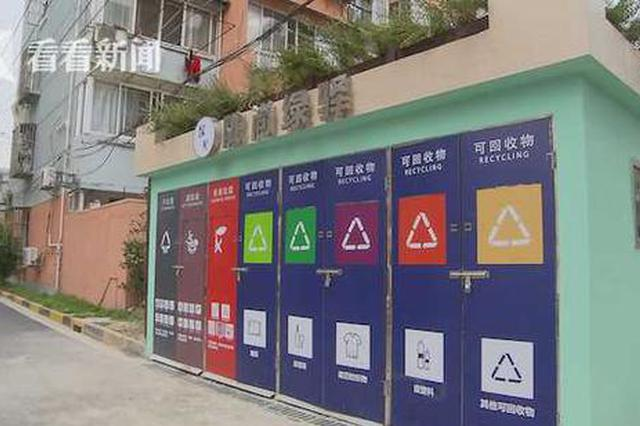 沪垃圾分类实效超预期 2022年实现原生生活垃圾零填埋