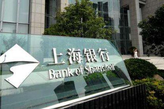 上海银行违背付出规定被罚没超352万 曾被指暴力催收