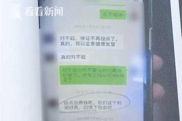 华为工程师频繁投诉热水器企业取利 将本身奉上法庭