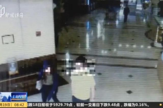 女子缓刑期内再作案 用药迷晕男网友后抢劫钱财被捕