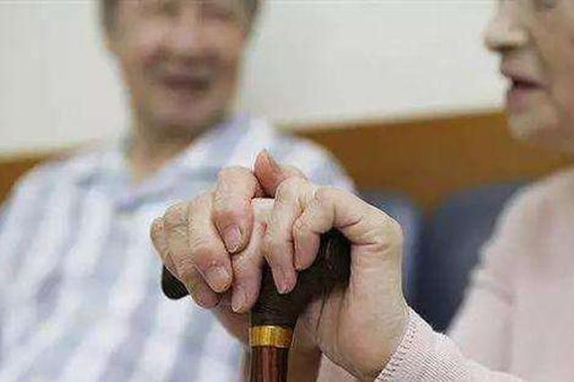 长三角平易近政论坛宣布申报:上海老龄化程度属区域最高