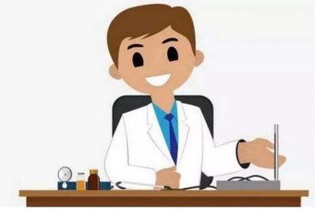 上海率先宣布药事办事规范 使药事办事标准化、规范化