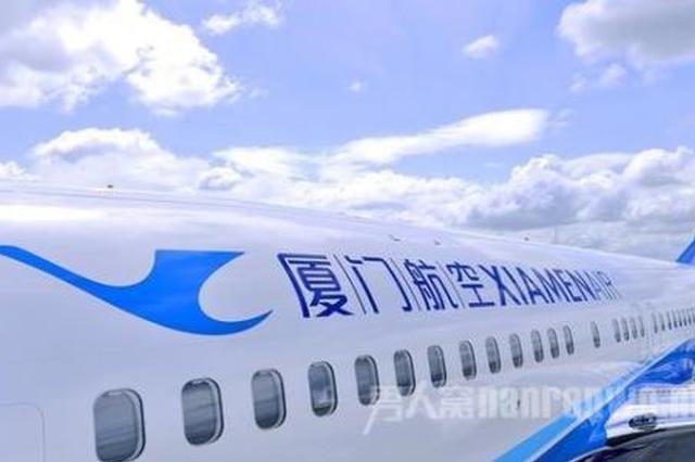 两家航空公司将转至虹桥T1航站楼运营 下周二起实施