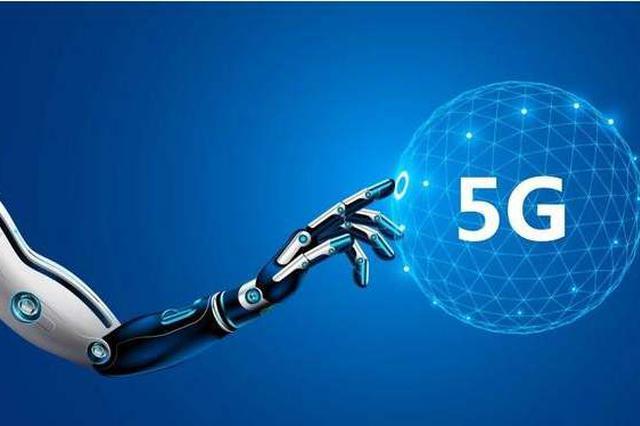 沪推首个5G+机械人治理体系 实现机械人配送试剂等应用