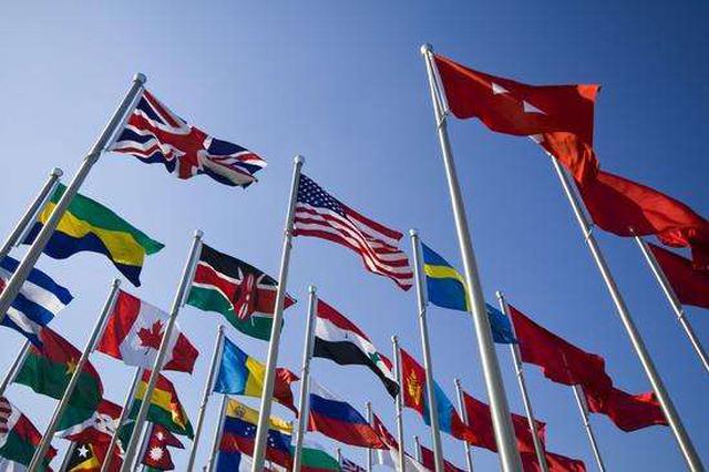 上海为25家跨国公司地区总部和11家研发中间颁证