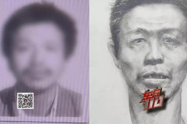 上海老公房装修工人在壁橱发明一具骸骨 凶手为前住户