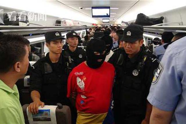 沪警方破获本年最大年夜电信欺骗案 涉案金额超3500万元