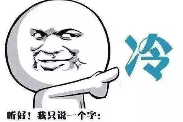 受台风影响上海有短时小雨 下周气温高台跳水最低10℃