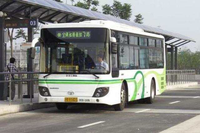 虹桥枢纽7路班次进行增能调整 由156只增加至180只