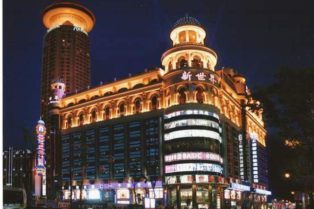南京路步行街将再添打卡地 新世界城将于下月重新开业